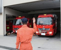 消防・婚活