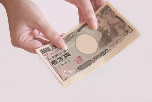 お金を持っている